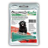 Merial Frontline КОМБО Спот-он моно піпетка для собак вагою від 40 до 60 кг від бліх і кліщів