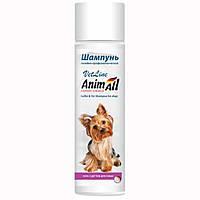 AnimАll (Энимал) VetLine шампунь с серой и дегтем для собак, 250мл.