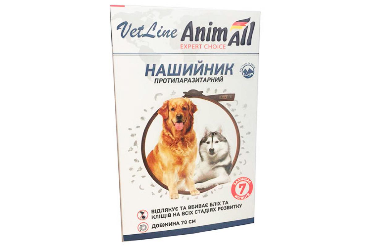 AnimАll VetLine нашийник протипаразитарний для собак, 70 см коричневий