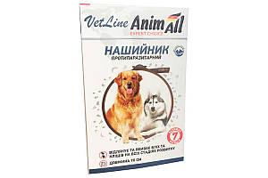 AnimАll VetLine ошейник противопаразитарный для собак, 70 см коричневый
