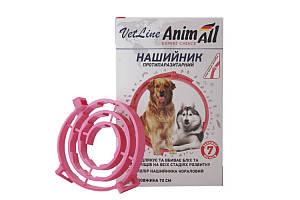 AnimАll VetLine ошейник противопаразитарный для собак, корраловый, 70 см