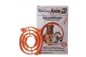 AnimАll VetLine нашийник протипаразитарний для собак, помаранчевий, 70 см