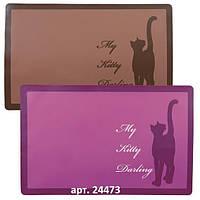 Килимок під миску My Kitty Darling 44х28см