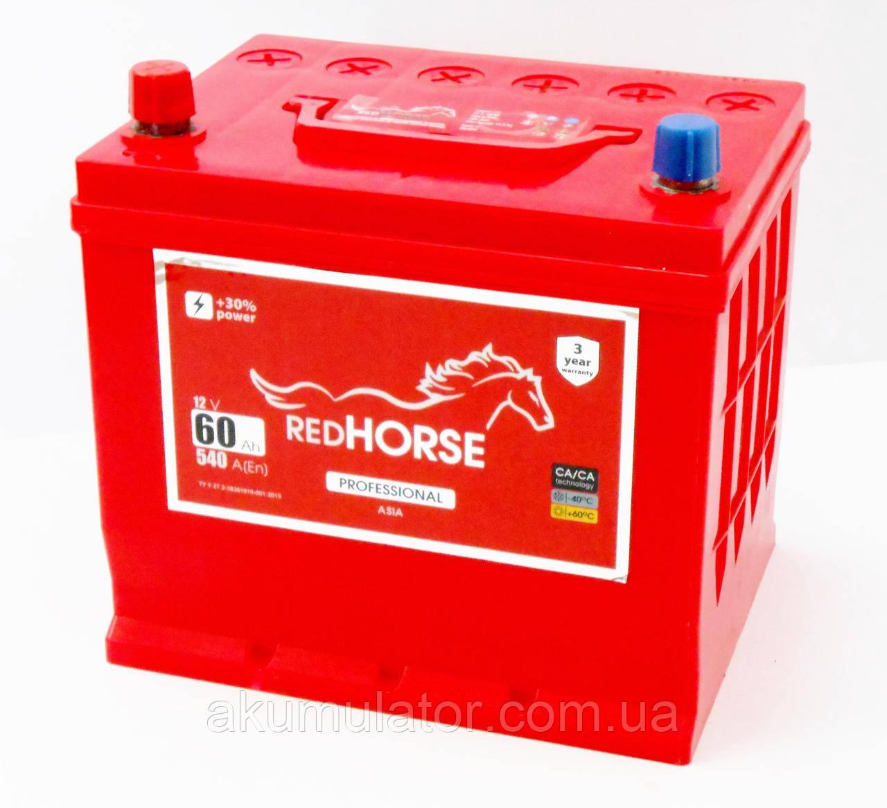 Акумулятор автомобільний RED HORSE Asia 60 (L+)