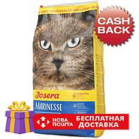 Корм Josera Marinesse 10 кг гіпоалергенний для котів і кішок з лососем і рисом