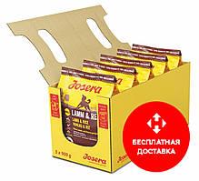 Корм Josera Lamb and Rice 4.5 кг для взрослых собак с ягненком и рисом