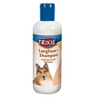 Шампунь для длинношерстных собак Trixie 250 мл.
