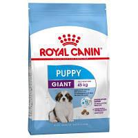 Корм Royal Canin Giant Puppy 15 кг для цуценят від 2 до 8 місяців