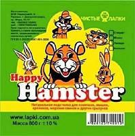 Чисті лапки - Хамстер 0,8 кг - Наповнювач деревний