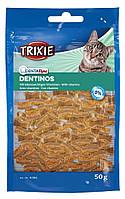 Дропси для котів Trixie Dentinos з вітамінами 50 гр