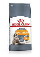 Royal Canin Hair & Skin Care 10 кг - Корм для взрослых кошек,в целях поддержания здоровья кожи и шерсти