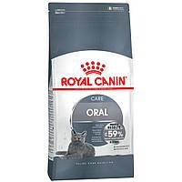 Royal Canin Oral Care 8 кг - Корм для кошек, гигиена ротовой полости