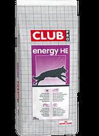 Корм Royal Canin Club Pro Energy He 20 кг для взрослых собак с повышенной физической нагрузкой