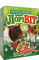 Вітамінізірований корм Лорівіт для дрібних гризунів 1,5 кг