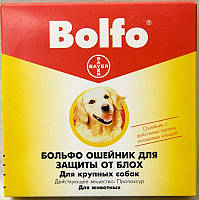Нашийник від бліх та кліщів для собак Bayer Bolfo Dog 66 см