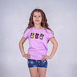 Футболка девочка, Амонг Ас, Among Us, Shining, лиловая, фото 2