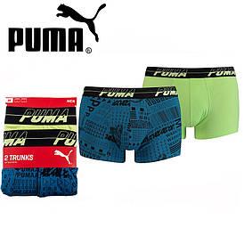 Трусы Puma Boxers L (2 шт) Синий/Зеленый
