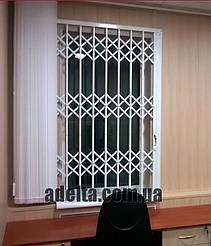Защитные раздвижные решетки на окна для офиса