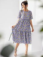 Легкое и практичное штапельное платье цвета лаванда 42-44, 44-46, 46-48
