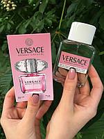 Женские духи тестер Versace Bright Crystal Duty Free 60 ml