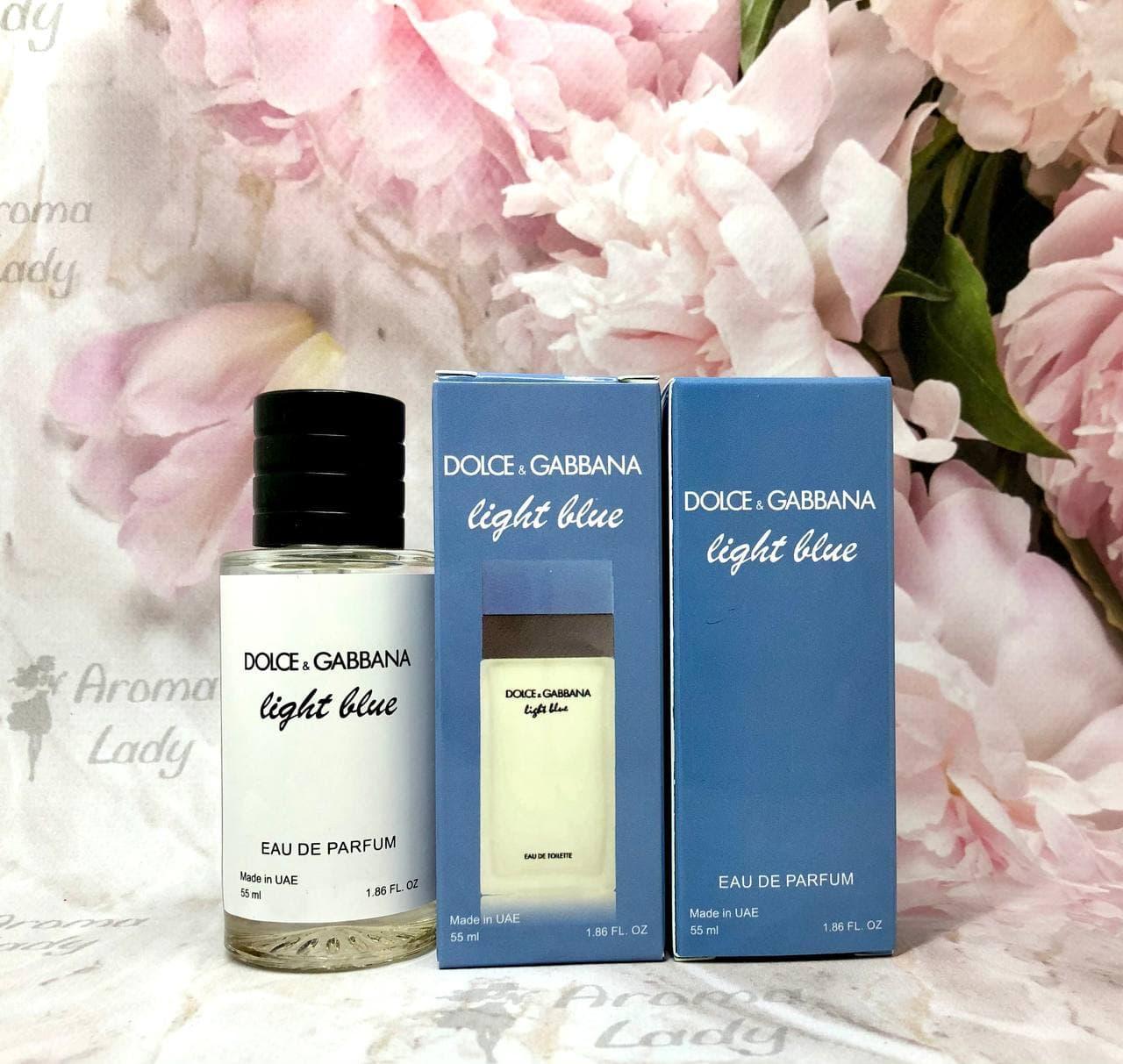Парфумована вода жіноча Dolce&Gabbana Light Blue (Дольче Габбана Лайт Блю) 55 мл