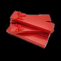 Подарочные коробки 205x46x23 Картон Коричневый