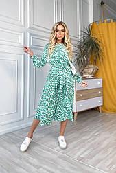 Платье белое с зелеными листьями миди приталенное с длинным рукавом