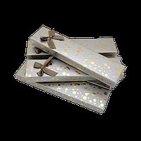 Подарочные коробки 205x46x23 Картон Серый