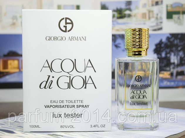 Женский парфюм Армани ди джоя Armani Acqua di Gioia 100 ml (лиц) аромат духи запах тестер tester пробник, фото 2