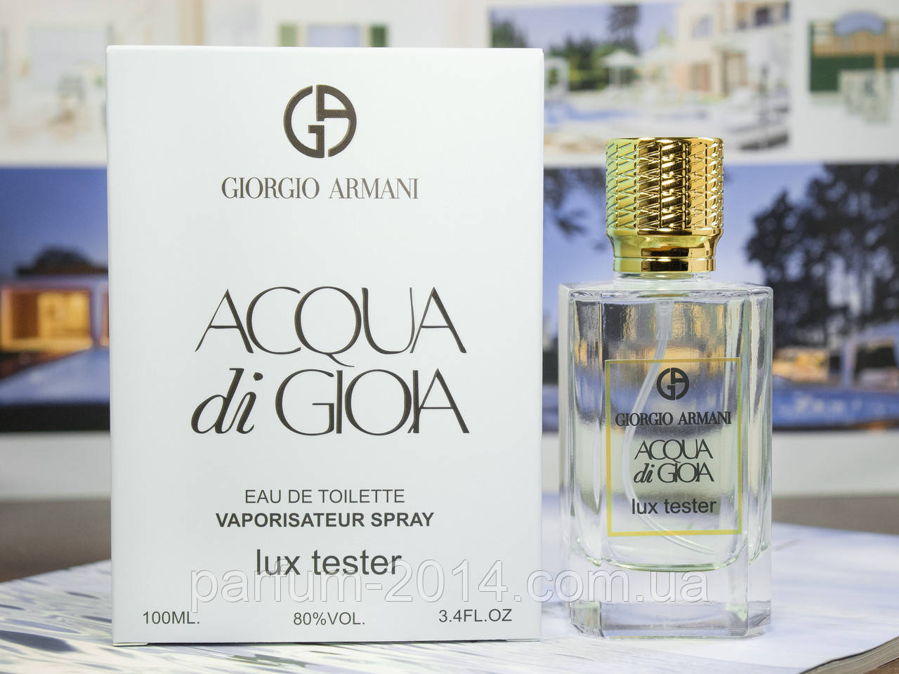 Женский парфюм Армани ди джоя Armani Acqua di Gioia 100 ml (лиц) аромат духи запах тестер tester пробник