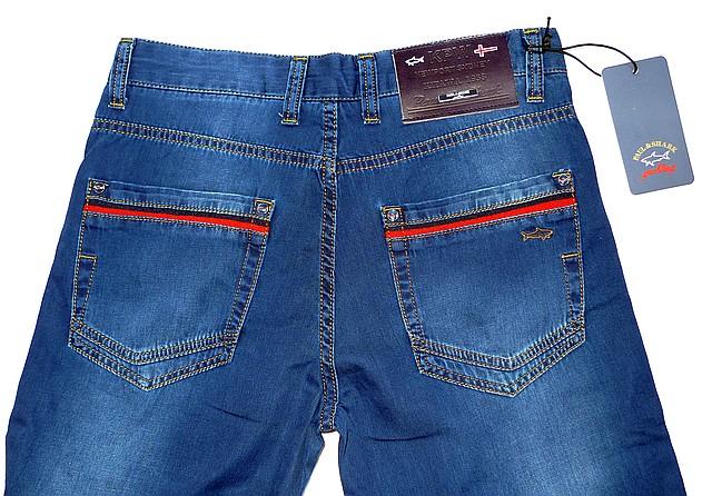 Легкие джинсы Paul Shark