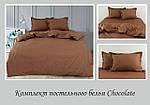 ТМ TAG Комплект постельного белья Chocolate, фото 2