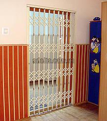 Раздвижные решетки для детского сада