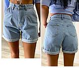 Жіночі джинсові шорти слоучи сині сірі, фото 2