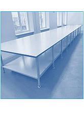 Розкрійний стіл