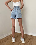 Жіночі джинсові шорти подовжені з високою посадкою блакитні сірі сині, фото 3