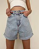 Жіночі джинсові шорти подовжені з високою посадкою блакитні сірі сині, фото 2