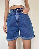 Жіночі джинсові шорти подовжені з високою посадкою блакитні сірі сині, фото 4