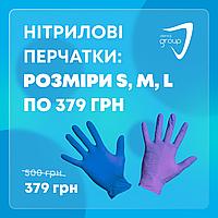 Нитриловые медицинские перчатки, 100 шт, нестерильные