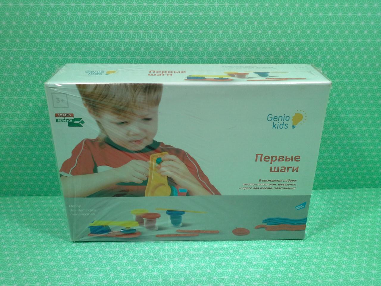 GenioKids Набір для дитячого ліплення Перші кроки