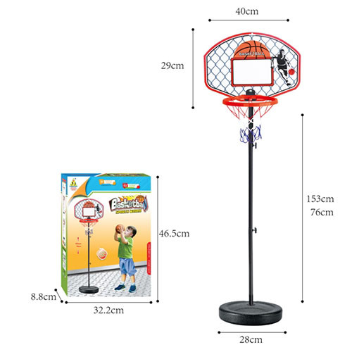 Набір для баскетболу MR 0479