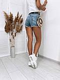 Жіночі джинсові шорти рвані стрейч джинс, фото 3