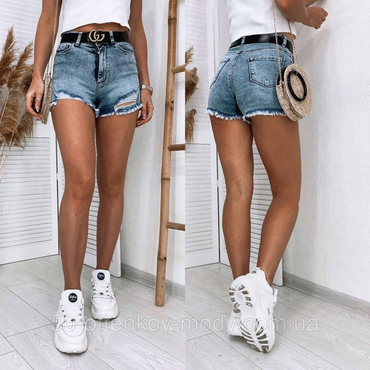 Жіночі джинсові шорти рвані стрейч джинс