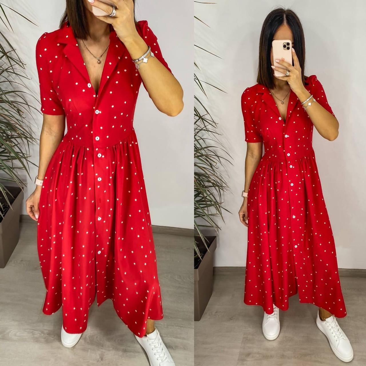 Гарне плаття-сорочка міді в горошок