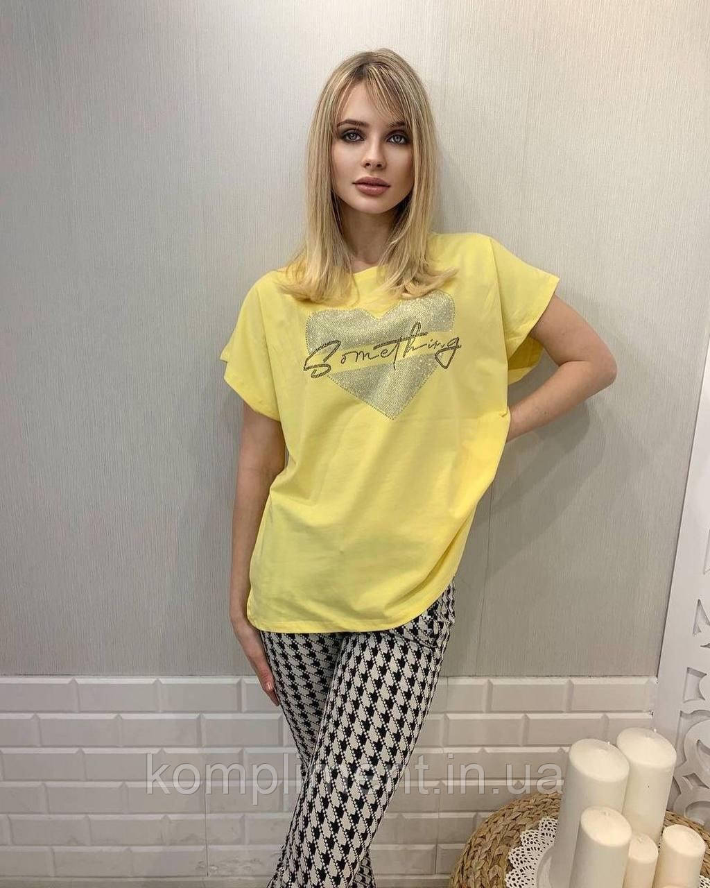 Женская турецкая трикотажная летняя футболка украшенная камнями,желтая № 7873