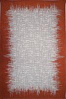 Стильний килим Шеніл 1,2 х 1,8 м, турецький килим на підлогу, безворсовий килим