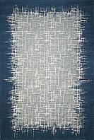 Красивий килим Шеніл сірий 0,8 х 1,5 м.
