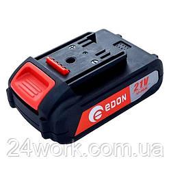 Аккумуляторная батарея Edon 21V/1.3Aч. Li-Ion