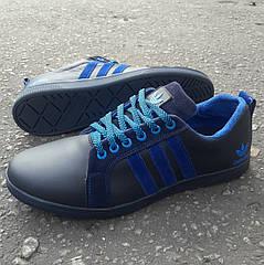 Кроссовки Adidas р.44 кожаные Харьков тёмно-синие