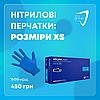 Nitrylex Basic, 100 шт, размер XS, нитриловые, медицинские перчатки, Mercator Medical